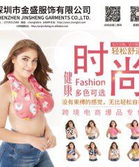 Jinsheng Garments